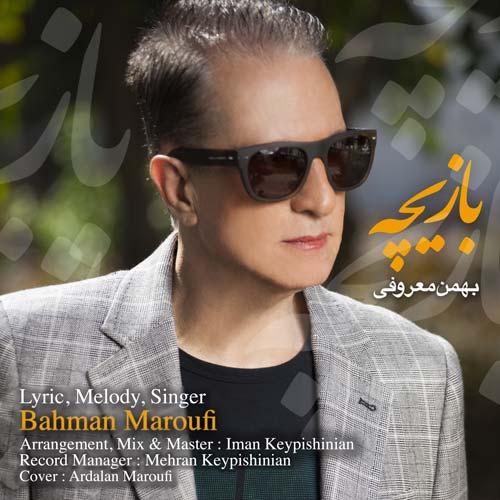 دانلود آهنگ جدید بهمن معروفی به نام بازیچه