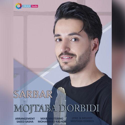 دانلود آهنگ جدید مجتبی دربیدی به نام سربار