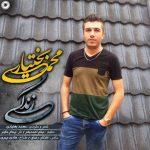دانلود آهنگ جدید محمد بختیاری به نام زندگی