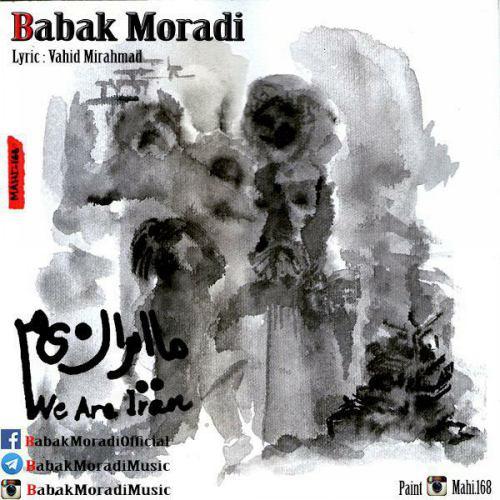دانلود آهنگ جدید بابک مرادی به نام ما ایرانیم