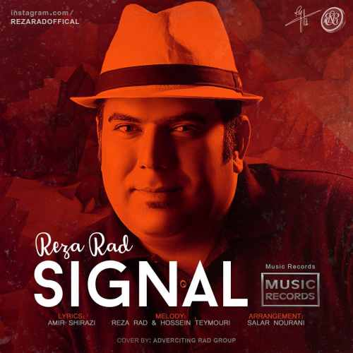 دانلود آهنگ جدید رضا راد به نام سیگنال