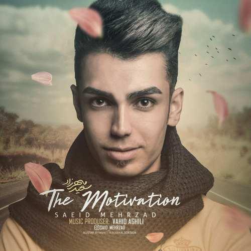 دانلود آهنگ جدید سعید مهرزاد به نام انگیزه