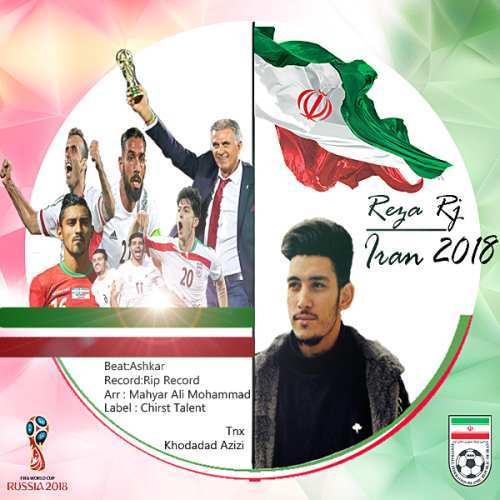 دانلود آهنگ جدید محمدرضا آرجی به نام ایران ۲۰۱۸