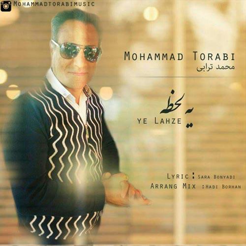 دانلود آهنگ جدید محمد ترابی به نام یه لحظه
