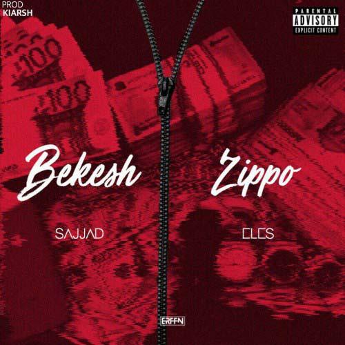 دانلود آهنگ جدید سجاد و الس به نام بکش زیپو