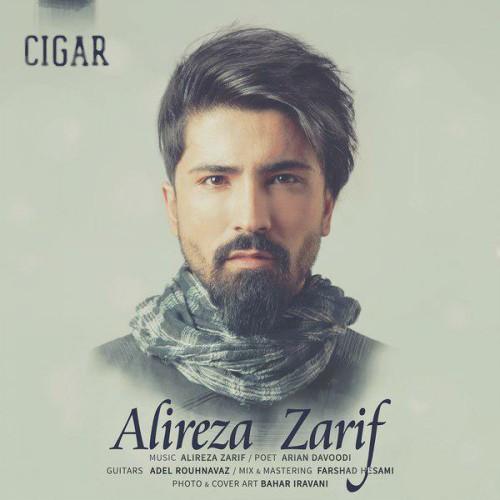 دانلود آهنگ جدید علیرضا ظریف به نام سیگار