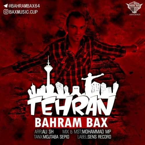 دانلود آهنگ جدید بهرام بکس به نام تهران