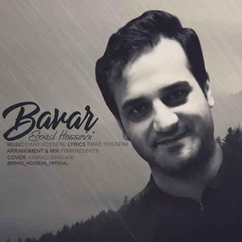 دانلود آهنگ جدید عماد حسینی به نام باور