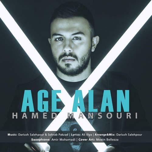 دانلود آهنگ جدید حامد منصوری به نام اگه الان