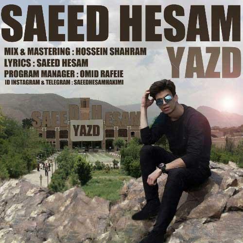 دانلود آهنگ جدید سعید حسام به نام یزد