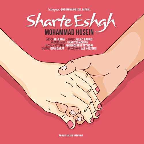 دانلود آهنگ جدید محمد حسین به نام شرط عشق