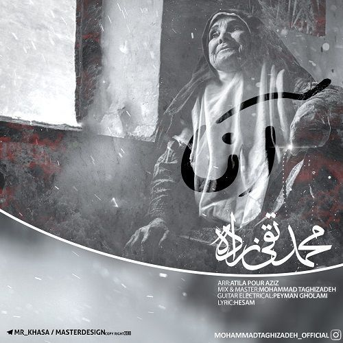 دانلود آهنگ جدید محمد تقی زاده به نام آنا