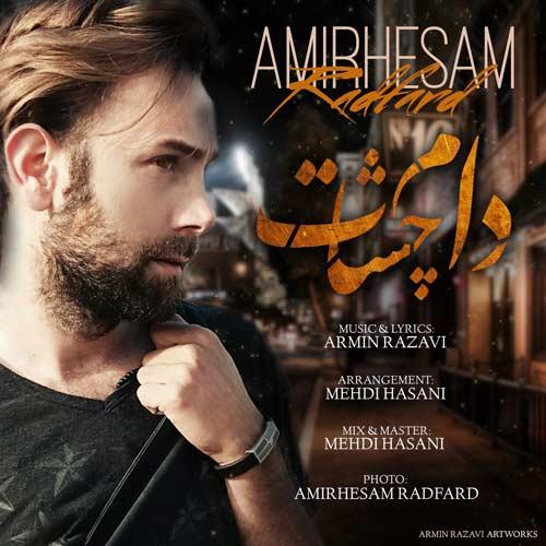 دانلود آهنگ جدید امیرحسام رادفرد به نام دام چشات