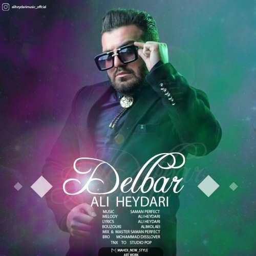 دانلود آهنگ جدید علی حیدری به نام دلبر