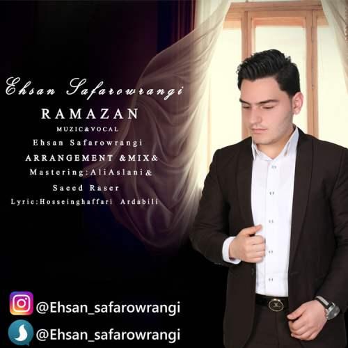 دانلود آهنگ جدید احسان صفراورنگی به نام رمضان