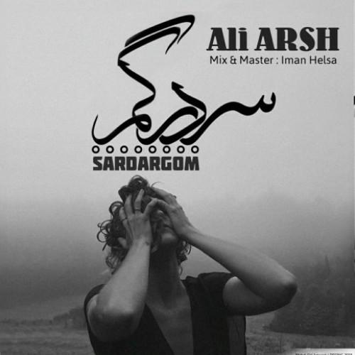 دانلود آهنگ جدید علی عرش به نام سردرگم