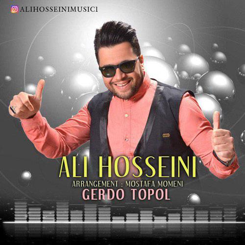 دانلود آهنگ جدید علی حسینی به نام گردو تپل