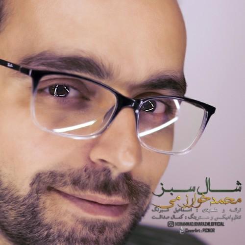 دانلود آهنگ جدید محمد خوارزمی به نام شال سبز