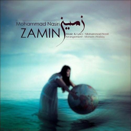 دانلود آهنگ جدید محمد نصیری به نام زمین