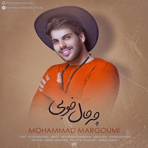 دانلود آهنگ جدید محمد مرقومی به نام چه حال خوبی