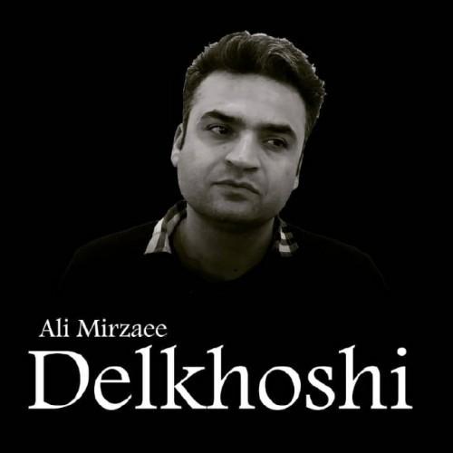 دانلود آهنگ جدید علی میرزایی به نام دلخوشی