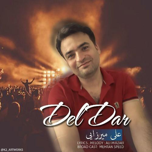 دانلود آهنگ جدید علی میرزایی به نام دلدار