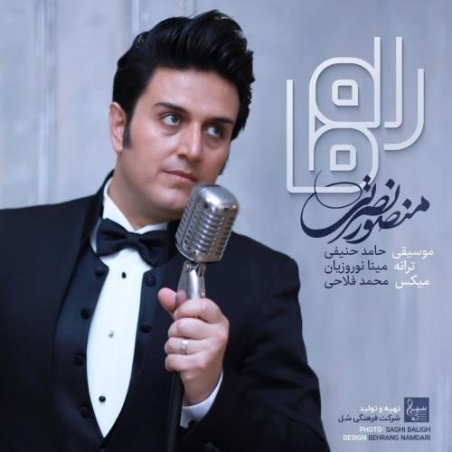 دانلود آهنگ جدید منصور نصرتی به نام راه ما
