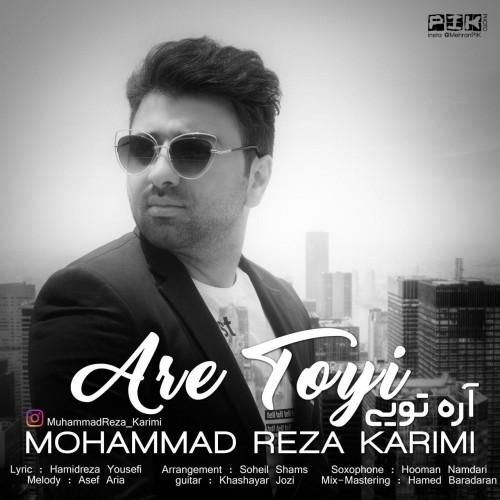 دانلود آهنگ جدید محمد رضا کریمی به نام آره تویی