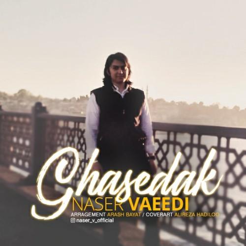 دانلود آهنگ جدید ناصر وعیدی به نام قاصدک