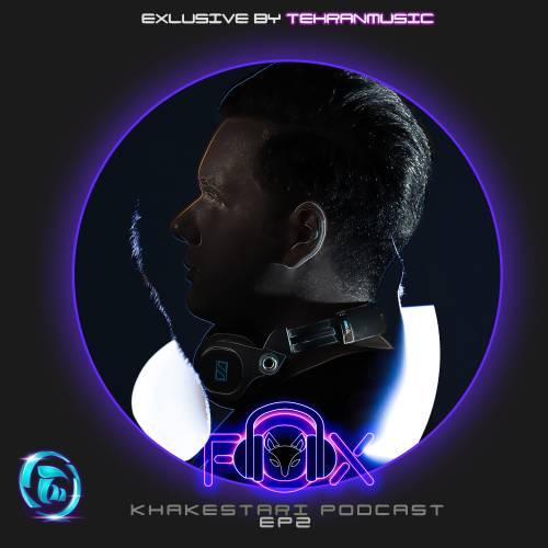 دانلود آهنگ جدید DJ FOX به نام خاکستری قسمت ۲