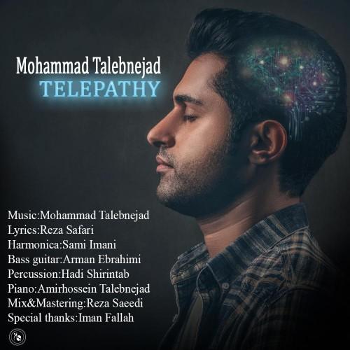 دانلود آهنگ جدید محمد طالب نژاد به نام تله پاتی