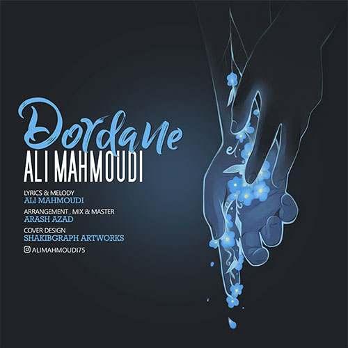 دانلود آهنگ جدید علی محمودی به نام دردانه