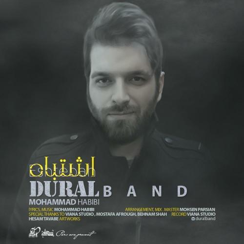 دانلود آهنگ جدید محمد حبیبی به نام اشتباه