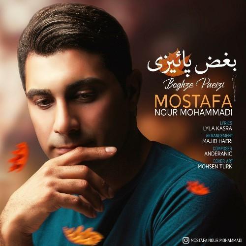 دانلود آهنگ جدید مصطفی نورمحمدی به نام بغض پاییزی